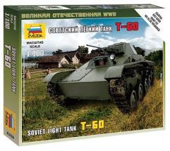 Soviet Light Tank - T-60