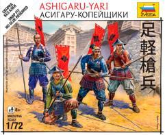 Japanese - Ashigaru-yari