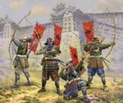 Samurai - Archers