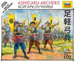 Japanese - Ashigaru Archers