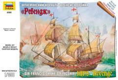 British Galleon - HMS Revenge, Sir Francis Drake's Flagship