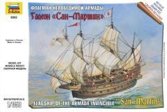 Spanish Galleon - San Martin, Flagship of the Armada Invencible