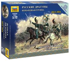 Russian Dragoons - Command Squad 1812-1814