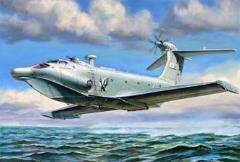 Ekranoplan A-90