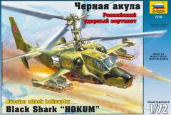 "Black Shark ""Hokum"""