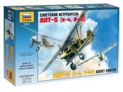 ANT-5 Soviet Fighter