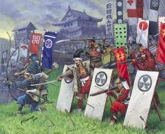 Samurai Army - Infantry 16th-17th Century