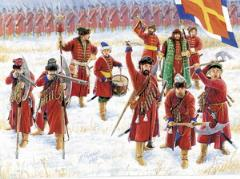 Russian Strelets Infantry - 16th-17th Century
