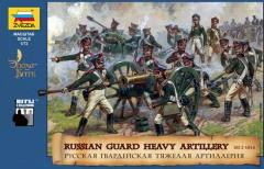 Russian Heavy Artillery w/Crew - Napoleonic Wars
