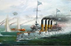 Russian Cruiser - Varyag