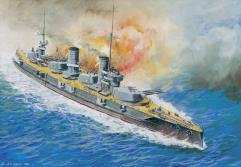 Russian Battleship - Sevastopol