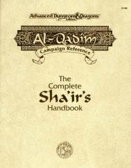 Complete Sha'ir's Handbook, The