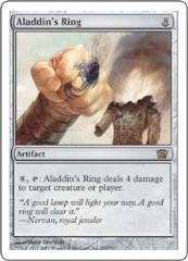 Aladdin's Ring (R) (Foil) (x4)
