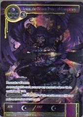 Amon - The Demon Prince of Conspiracy