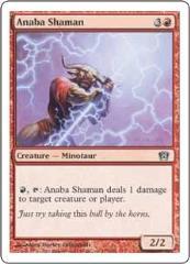 Anaba Shaman (C) (Foil)