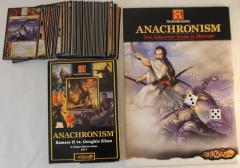 Anachronism Collection - 10 Warriors!