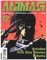 "#12 ""Yotoden, Five Star Stories, Heavy Metal L-Gaim"""