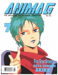 """#7 """"Osamu Tezuka, Akira, MSZ-006 Zeta Gundam"""""""