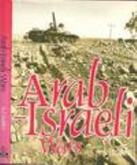 Arab-Israeli Wars (Book Club Edition)