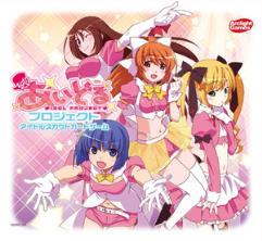 Idol Project (Japanese)