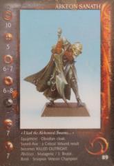 Arkeon Sanath (Limited Edition)