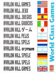 Avalon Hill 1993 Catalog