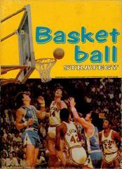Basketball Strategy (Yellow Box)