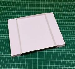 24 x 20 cm Box Insert