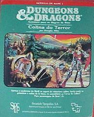 Colina do Terror (Horror on the Hill) (Portugese Edition)