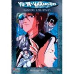 Yu Yu Hakusho, #29 - Bandits and Kings
