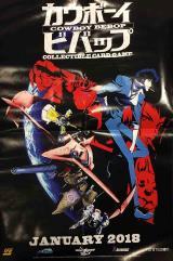 Cowboy Bebop Promo Poster