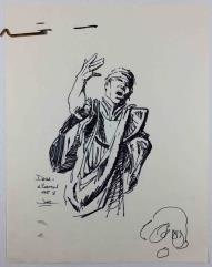 Joel Biske Office Doodle