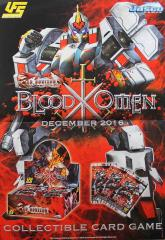 Blood Omen Promo Poster