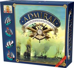 Admiral (Unassembled Ships Version)