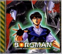 Sonic Soldier Borgman - Lovers Rain Soundtrack