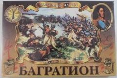 Battle of Borodino, The - Part I