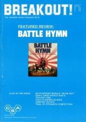 "#24 ""Battle Hymn, Battlefront - Milne Bay, Flashing Blades"""