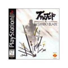 Bushido Blade 1