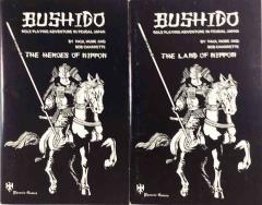 Bushido (1st Edition, 2nd Printing)