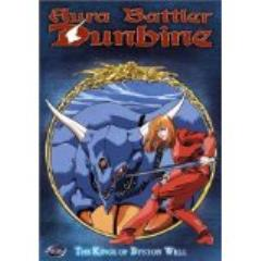 Aura Battler Dunbine - The Kings of Byston Well