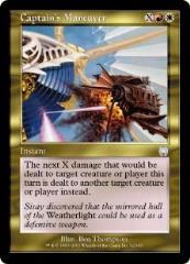 Captain's Maneuver (U)