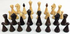 Antique Reproduction Chess Set