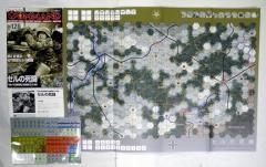 #126 w/Celles The Ardennes, December 23-27 1944
