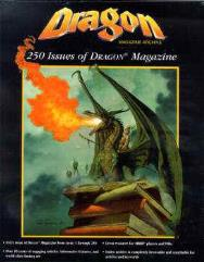 Dragon Magazine Archive #1-250 (PC CD-Rom) (5)