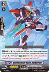 Dimensional Robo, Daibarrett (PR)