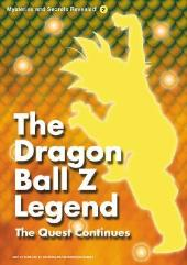 Dragon Ball Z Legend, The - The Quest Continues