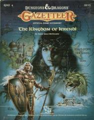 Kingdom of Ierendi, The