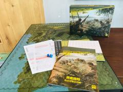 Defeat into Victory - The Final Campaigns in Burma