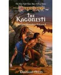 Lost Histories, The #1 - The Kagonesti