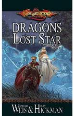 War of Souls, The #2 - Dragons of A Lost Star